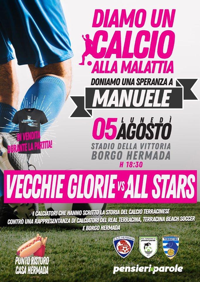 diamo-un-calcio-alla-malattia-vecchie-glorie-e-all-stars-dello-sport-terracinese-in-campo-per-manuele